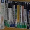 中古福袋 じゃんく PSPソフト10本セット その1【駿河屋】