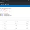 【Azure】ブラウザ上から直接SQL実行してみた