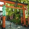 源九郎稲荷神社とアゲハ蝶