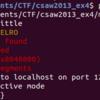 【pwn 4.6】miteegashun - CSAW CTF 2014