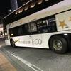 「ドリーム徳島 」プレミアムエコドリーム 「徳島駅」から「バスタ新宿」乗車、狭い車内...