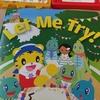 1月号は1年の総復習DVD付き。すてっぷ(4・5歳用)の紹介も。―こどもちゃれんじほっぷ(3・4歳児用)イングリッシュ