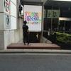 ベイビーレイズJAPAN 対 清竜人25@六本木ニコファーレ 2015.08.15 に参戦