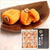 【JTBショッピング・受付終了間近】冬だけの贅沢な味わい。とろける甘味のあんぽ柿受付中です(^^♪