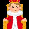 王族に生まれるのは幸せか?女たちの王宮を描いた海外ドラマ、クイーンメアリーが面白い