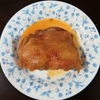 ホットクックで鶏のふっくらつや煮に挑戦(鶏もも肉)連続使用で卵入りポテトサラダも作りました。
