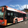 神戸市で連節バスプレ運行