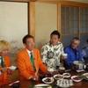 オレンジ感謝祭!!2017年1月14日@今池ガスホール