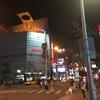 台北⑥:台湾ファッション事情