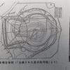 軽井沢の台地から横浜を見守った 前方後円墳とその被葬者たち(横浜市西区)