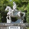 三木の史跡めぐり~神戸~明石~神戸