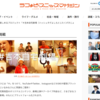 「スナック吉本」「純喫茶よしもと」そして「家‐1グランプリ」!オンラインに吉本立ち上がる!