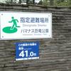【古生物スポット紹介】ハマナス恐竜公園