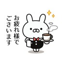 suisai enogu (水彩えのぐ)