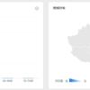 中国版Google Analytics、百度統計を使ってみた