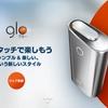 電子タバコglo(グロー)公式WEBサイト本日公開、gloストアの住所が判明!