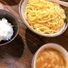 【グルメ】たまにむしょうに食べたくなるつけ麺(^^)