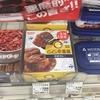 【企画力】CoCo壱番屋の缶詰?