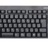 コンパクト!安価なのに便利な機能満載。エレコムのシンプルキーボードを購入!