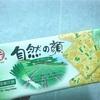 美味しい!台湾おすすめのお菓子、自然の顔