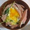 料理の練習 No.9 豆苗とソーセージの巣ごもり卵