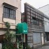 喫茶峰香園、あんず、糸竹など/高知県安芸市