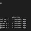 AWX 12.0.0の変更点を確認してみた