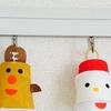 いよいよクリスマス!今年子どもと作ったクリスマスグッズたち