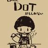 【おしらせ】イラスト作品展「Cafe DOTかもしれない」を開催します