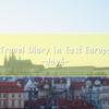 東ヨーロッパ旅行記day6~春の暖かさを感じるプラハ~