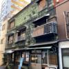 築地界隈の建築巡り・5 東京都中央区築地6丁目
