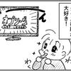 (0033話)TVリーグ
