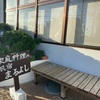 【伊良部島】まるよし食堂