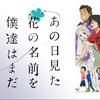 好きなアニメ!
