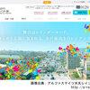 【香川・全戸完売】アルファステイツ木太レインボー通り2017年8月完成