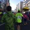 東京マラソン2017 サブ4.5達成!レースレポ③中盤