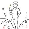 『シュッとしてる』関西弁?この言葉を定義してみよう。