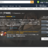 Should I buy Season 5 of Prison Break at Amazon video?