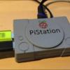 【ラズパイ】おすすめの自作用3Dプリントケース・データは?