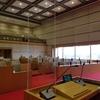 4月15日(木)16日(金)船橋市議会令和3年第1回臨時会が開催されます!