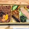 寝かせ玄米おむすびいろは渋谷ヒカリエシンクス店で10月限定のお弁当。玄米甘酒を使用した鮭の柚子味噌西京焼き弁当と小茄子がごろっと入ったお味噌汁をイートイン!