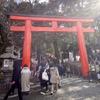 節分の日の京都めぐりコース