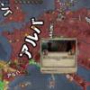 CK2戦記アイルランド編⑥神聖ローマ帝国の成立