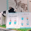 生クリーム専門店「Milk」の生クリームを飲んでみた