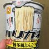 東洋水産 マルちゃん ハリガネ バリうま博多風とんこつ 食べてみました 2016年8月8日発売