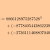 33 = X^3 + Y^3 + Z^3 の整数解