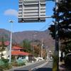 箱根行ってきた 今週のお題「紅葉」