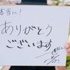 【大感謝!!!】11/3 大阪ライブオフ会開催決定!!!