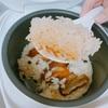 【炊飯器レシピ】簡単!うなぎの炊き込みご飯|缶詰めレシピ