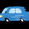タイの自動速度取締装置(オービス)に引っかかって罰金